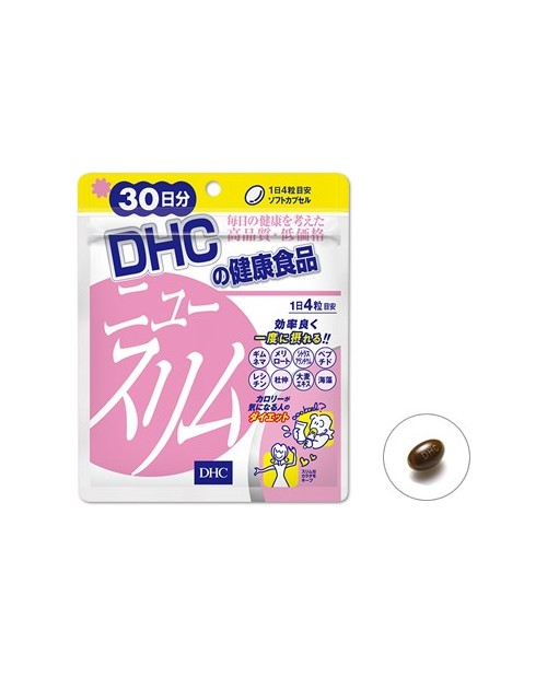 DHC NEW SLIM - биодобавка для похудения