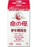 "The supplement ""Inochi No Haha"" - ""Mother of Life"""