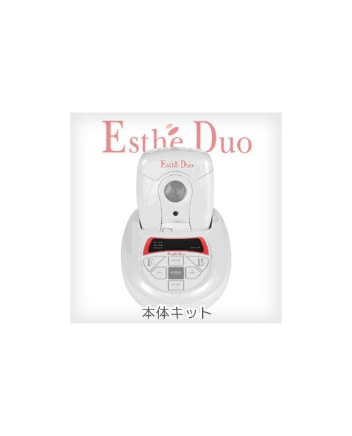 ESTHE DUO Base