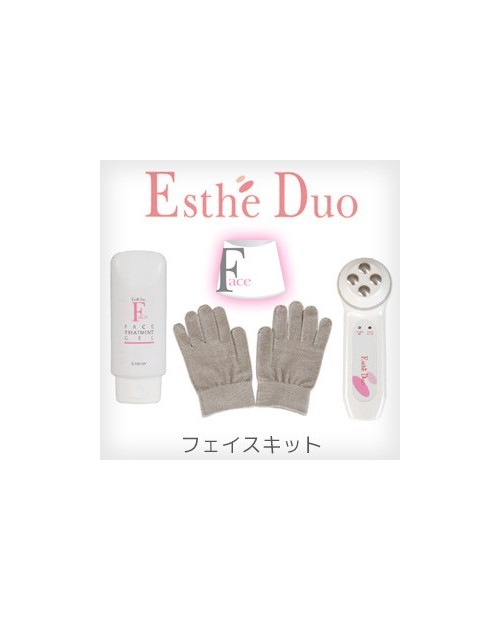 ESTHE DUO FACE KIT