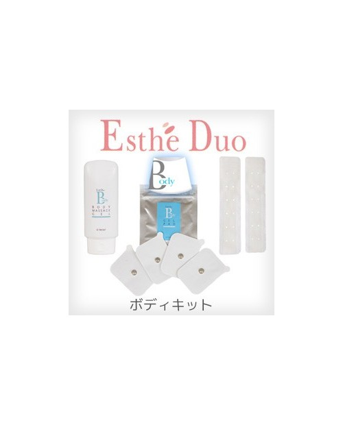ESTHE DUO BODY KIT