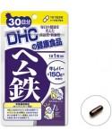 DHC Железо, фиолиевая кислота и витамин В12 на 30 дней