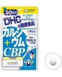 DHC Кальций + СPB на 30 дней