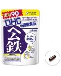 DHC Железо, фиолиевая кислота и витамин В12 на 90 дней