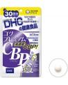 DHC CBP Протеин и Кальций на 30 дней