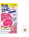 DHC натуральный витамин С из ацеролы на 30 дней