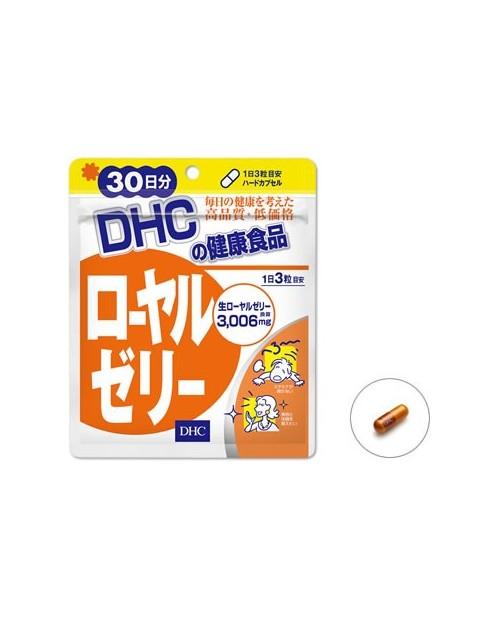 "DHC Биодобавка ""Пчелиное Маточное Молочко"" на 30 дней"