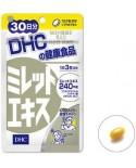"""DHC Биодобавка """"Для роста и пышности волос"""" на 30 дней"""