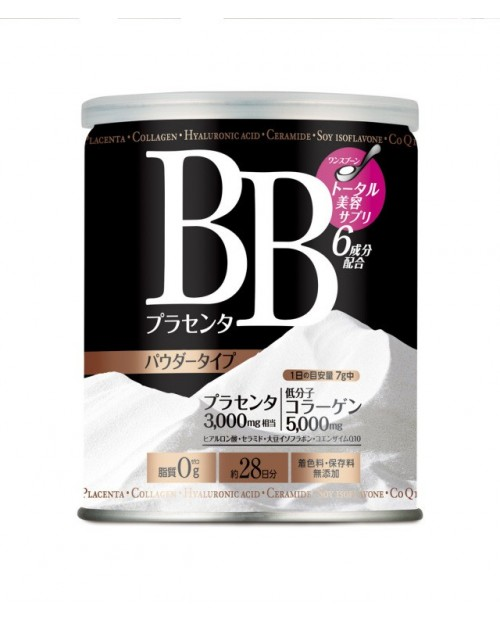 Metabolic BB Placenta  (BB плацента) 200g