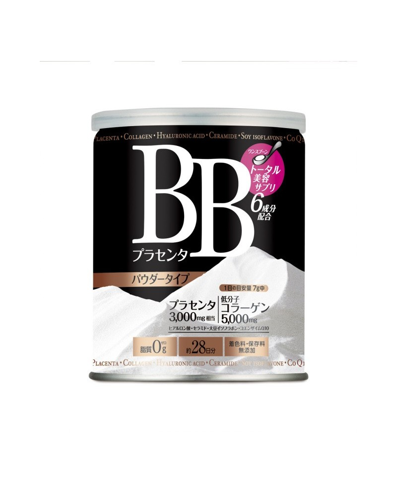 Metabolic BB Placenta 200g