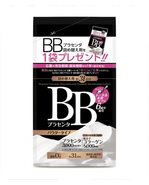 Metabolic BB Placenta  (BB плацента) 217g