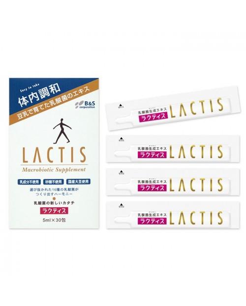 Lactis- био-препарат для эффективного улучшения кишечной среды (10мл-30 пакетиков)