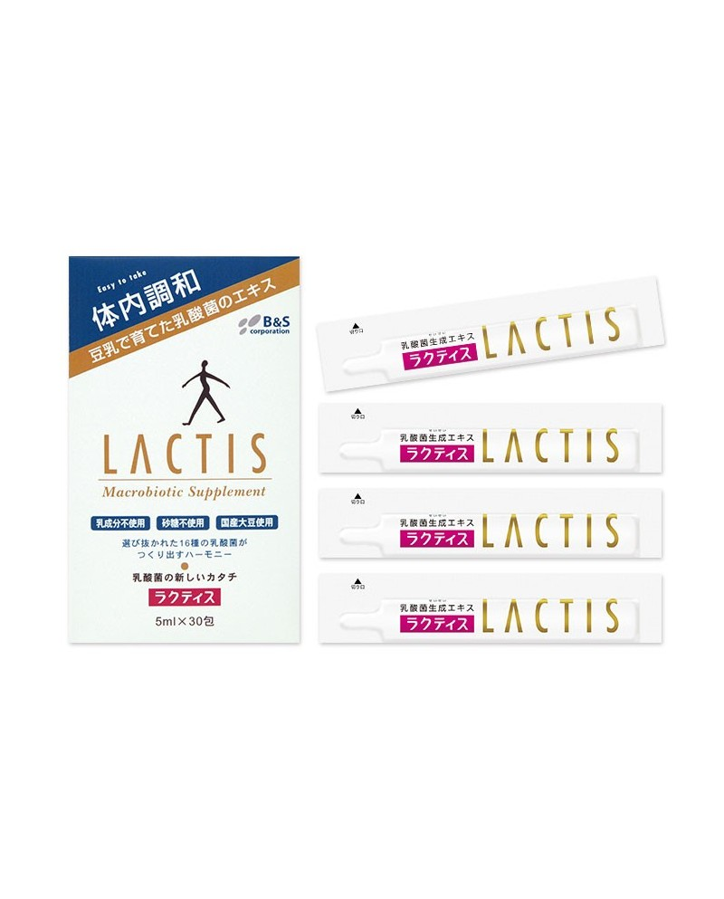 Lactis bio-effective supplement for improving intestinal environment (5ml x30 sticks)