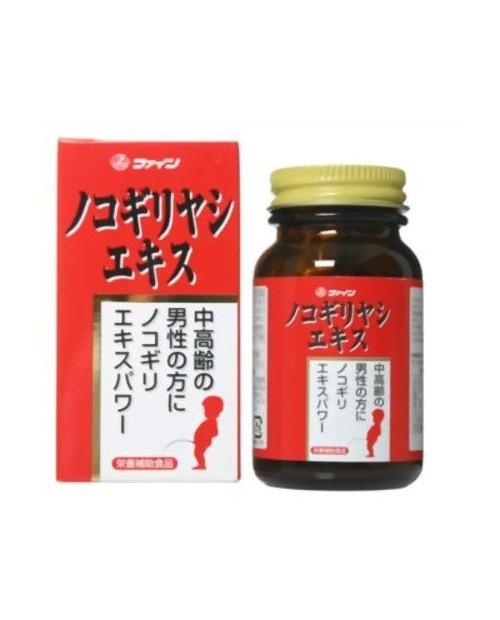 Fine Extract of Pulm Serenoa