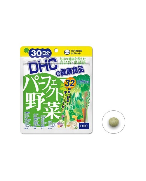 DHC Perfect Vegetables 30 days