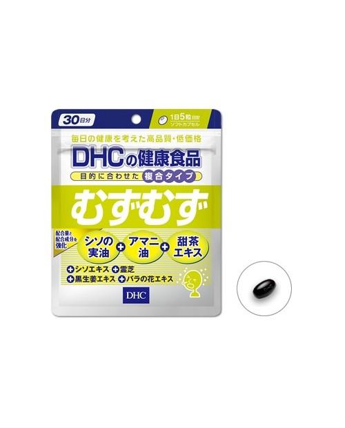 DHC Mudzu Mudzu от аллергии на 30 дней