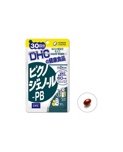 DHC Pycnogenol 30 days