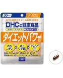 DHC Diet Power 30 days