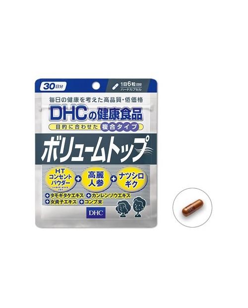 DHC Volume Up Вольюм ап на 30 дней