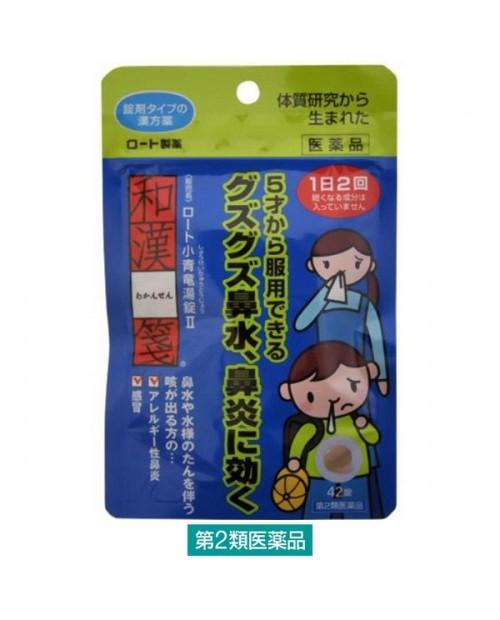 LOHTO WAKANSEN - помощь при аллергиях, заложенности носа у детей