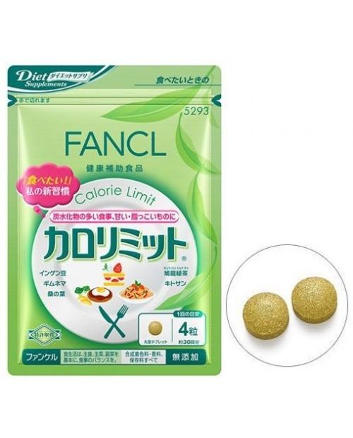 Fancl Calorie Limit 30 days