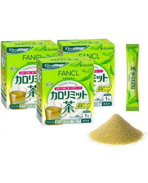 Fancl Calorie Limit Tea 90 sticks