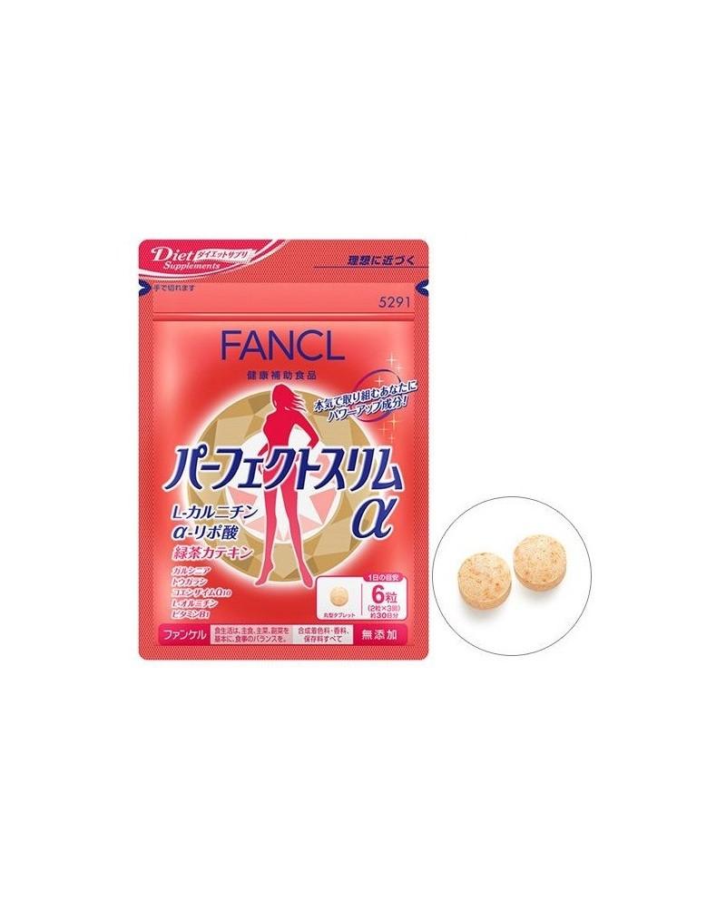 Fancl Perfect Slim α 30 days