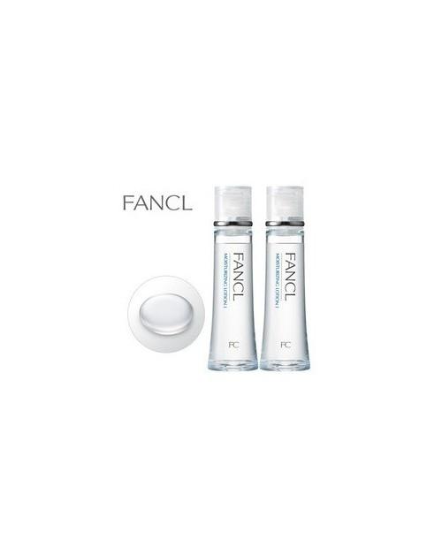 FANCL Moisturizing Lotion I (увлажняющий лосьон для жирной кожи 30мл. х2шт.)