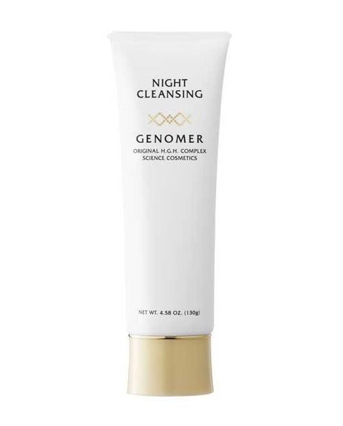 GENOMER Night Cleansing (средство для снятия макияжа)