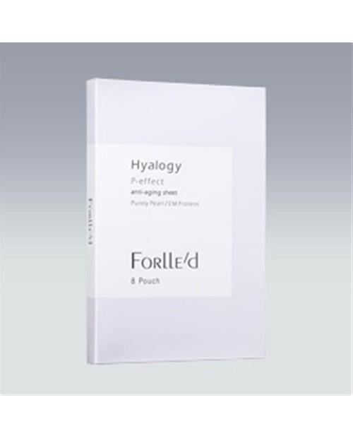 Hyalogy P-effect sheet (Маска для век) 8 pair