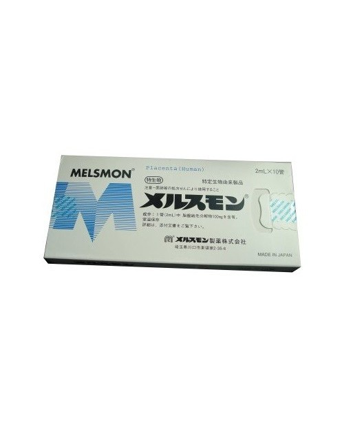 MELSMON 2 ml x10 ampuels