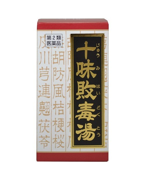 Kracie Juaji Haidokuyu экстракт для проблемной кожи 180 таблеток