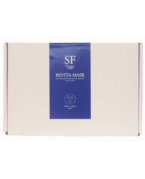 AMENITY Cellule Beaute SF Revita Mask (36psc)