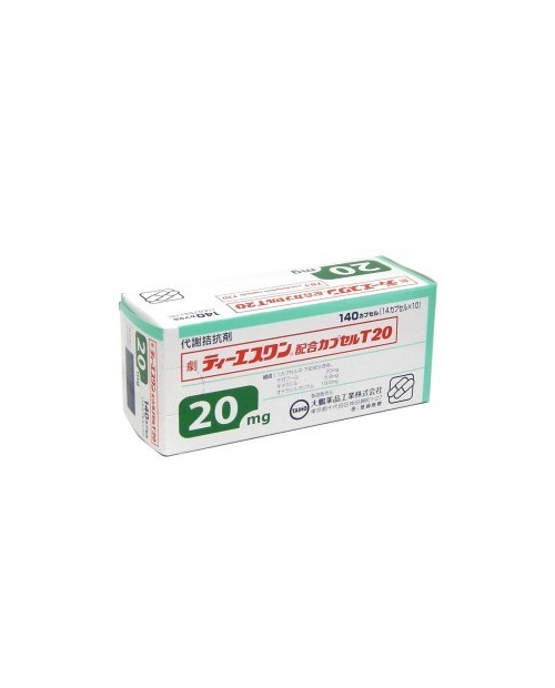 Taiho Pharmaceutical TS-1 20mg