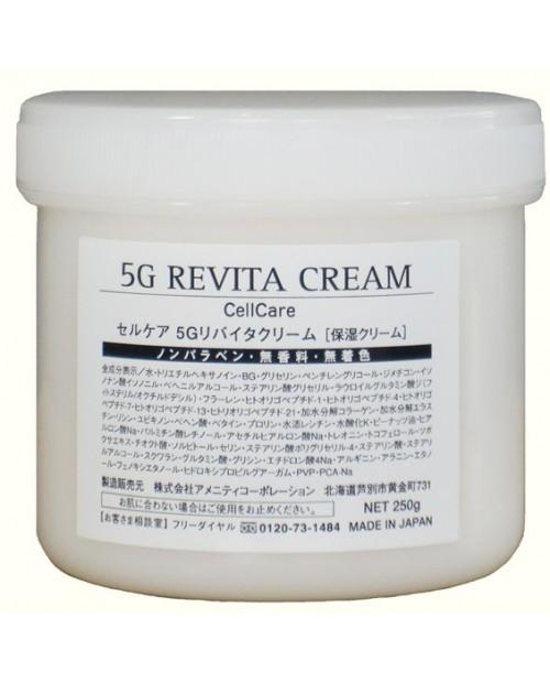 5G Revita Cream 250g