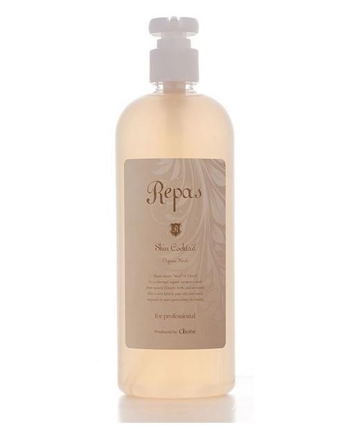 Repas Skin Cocktail for electroporation