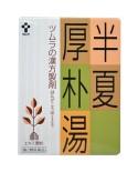 Tsumura Кампо Hannatsu Magnoliae Cortex (1016)x 24 пакета