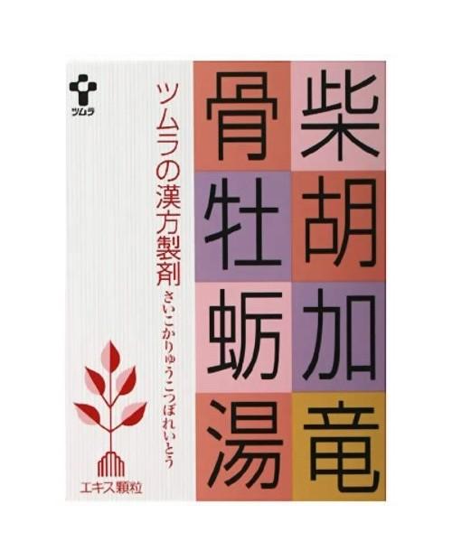 Tsumura Кампо Bupleuri (1012) по 24 пакета