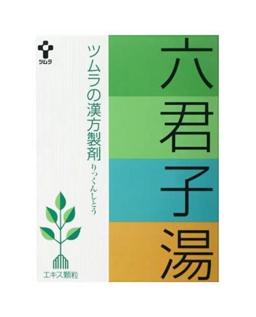 Tsumura Кампо Rikkunshito (1043) по 24 пакета