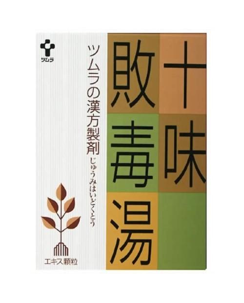 Tsumura Кампо Juaji Haidokuyu (1006) по 24 пакета