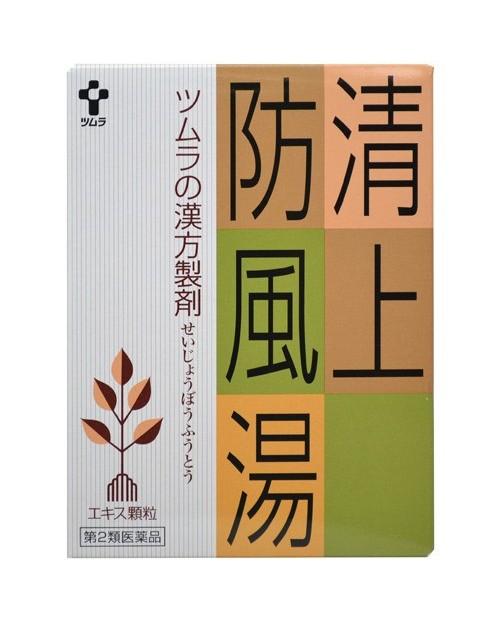Tsumura Кампо Kiyoshiue (1058) по 24 пакета