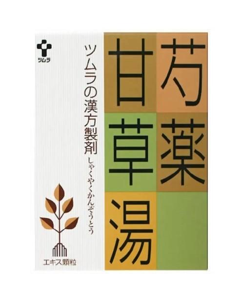 Tsumura Кампо Shakuyakukanzoto (1068) по 24 пакета
