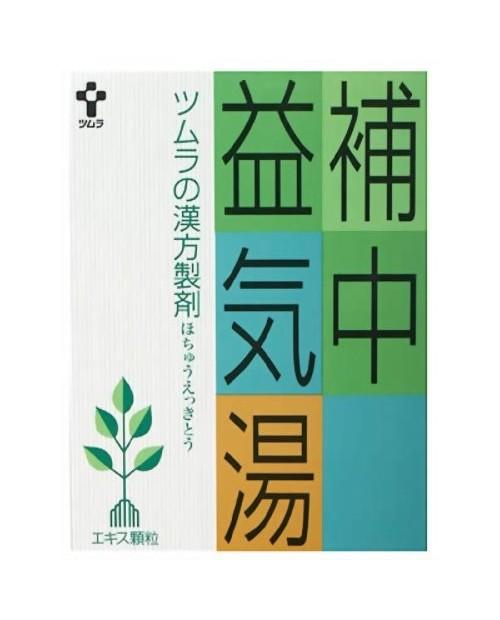 Tsumura Кампо Hochuekkito (1041) по 24 пакета