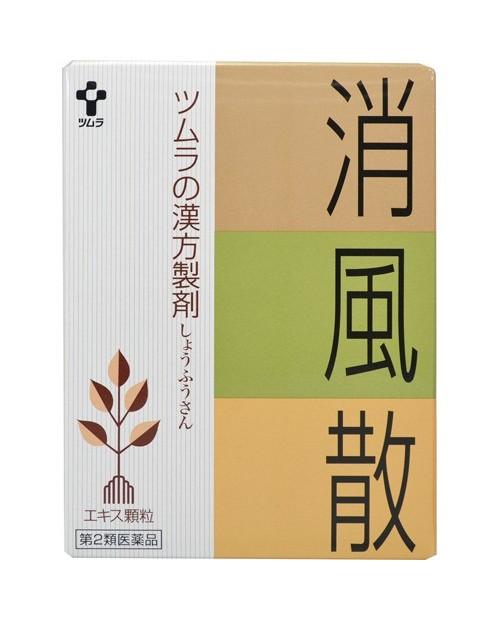 Tsumura Кампо Shokazechi (1022) по 24 пакета