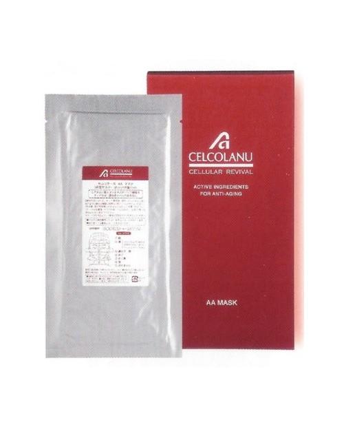 CELCOLANU AA Mask / АА Маска (27 мл х 10 шт.)