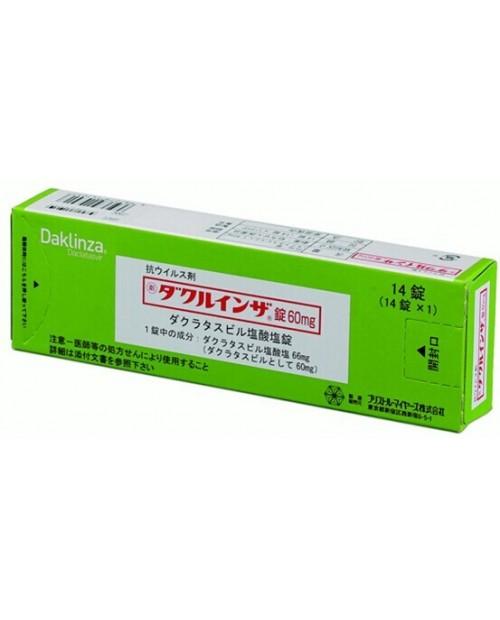 Daklinza 60mg (Daclatasvir) / Даклинза 60 мг