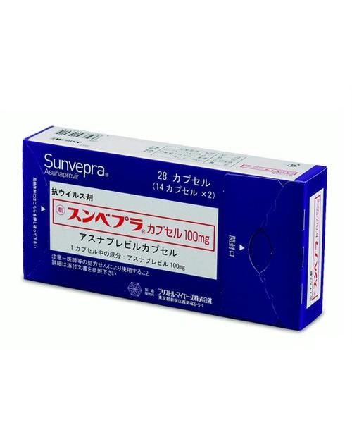 Sunvepra 100mg (Asunaprevir)/ Сунвепра капсулы