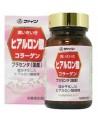 FINE Hyaluronic acid and Collagen(Гиалуоновая кислота и коллаген)