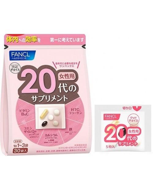 Fancl Good Choice 20 / Комплексные витамины для женщин старше 20 лет на 15~30 дней