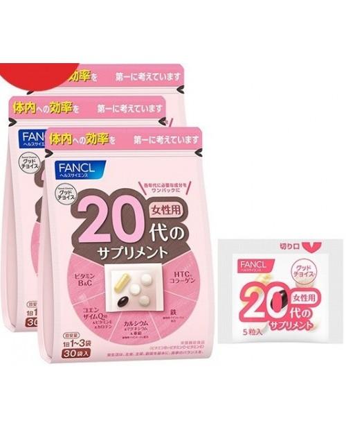 Fancl Good Choice Women 20 for 30~90 days
